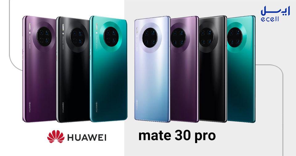 Huawei Mate 30 Pro- هوآوی میت سی پرو
